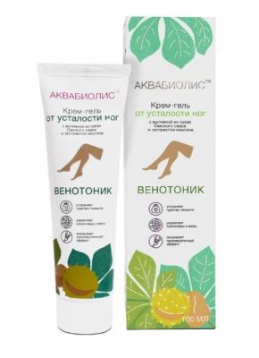 Аквабиолис Крем-гель для ног Венотоник «От усталости ног» 100 мл.