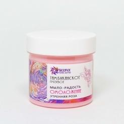 Крем мыло с целебной грязью «Утренняя роза»