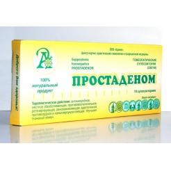 ПРОСТАДЕНОМ суппозитории (свечи) №10 (Адонис)